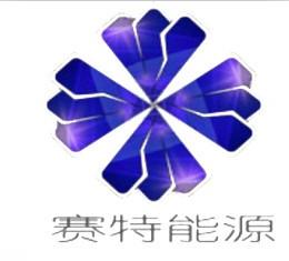 深圳市赛特磁源科技有限公司
