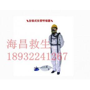 自吸式长管呼吸器 移动式自给呼吸器 简易呼吸器