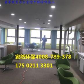 上海松江区专业除甲醛公司