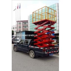 供应车载式升降平台升降机,高空作业升降台