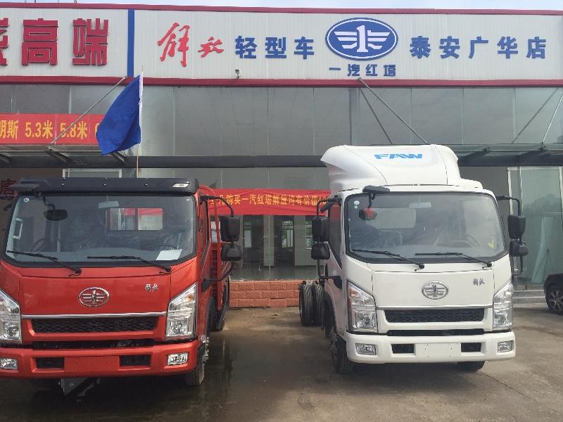泰安广华汽车服务有限公司