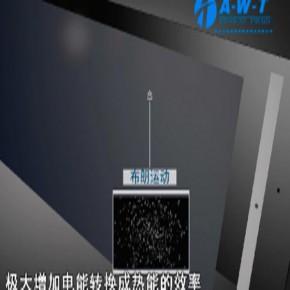 深圳AWT隧道炉加热板原装现货