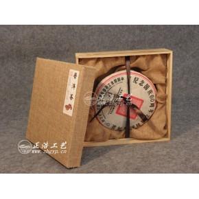 新款普洱茶木盒福鼎白茶盒七子饼茶饼包装木盒