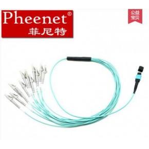 mpo跳线型号mpo母头光纤跳线网络机房布线标准