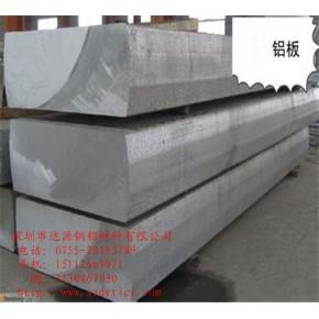 进口7075-T6精密模具用铝板