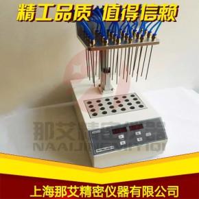 电动干式氮吹仪,氮气吹干仪价格   那艾仪器