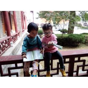 少年儿童学习国学经典的意义(尚和书院)