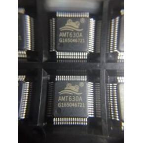 AMT630、AMT630A独家代理商