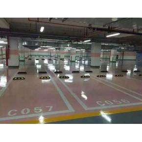 泰安地下车库停车设施标志标线标牌安全设施施工