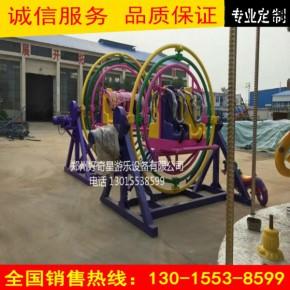 厂价供应游乐场用电动三维太空环