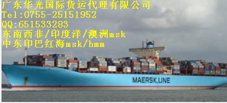 中国到澳洲海运整柜运费,澳洲海运整柜,澳洲海运费