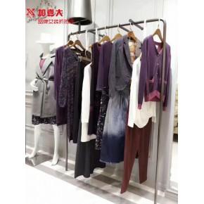 广州加盟连锁服装店,加嘉大女装满足人群需求