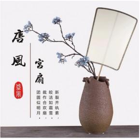 空白绢面团扇玉竹异形团扇尺寸可定制