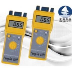 墙纸纸箱纸张木材水分测试 感应式水分测量仪