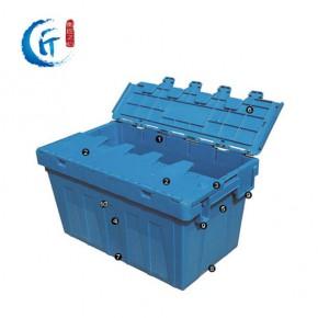 烟草周转箱斜插烟草配送箱带盖塑料物流箱烟草配送箱