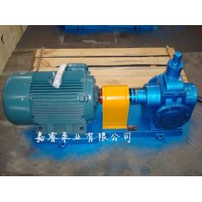 嘉睿长期批发YCB1.6-0.6圆弧齿轮泵