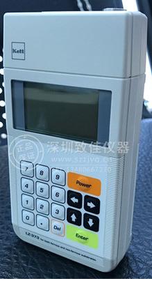 日本KETT LZ-373膜厚计 两用涂层测厚仪