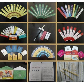 定做筷套牙签房卡袋中西式信封礼品盒礼品袋打包袋