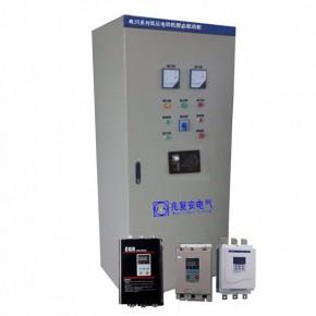 低压软起首选兆复安MLSS系列低压电机固态起动柜