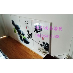 纯碳晶电热板,碳晶墙暖,碳晶电暖画电热屏风