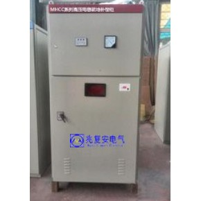 YKK电机补偿兆复安MHCC高压电机就地补偿柜