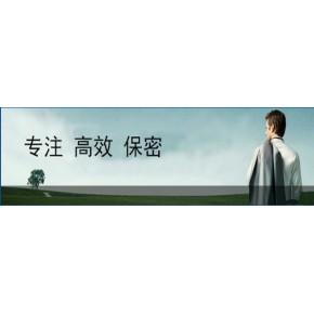 生物医药翻译公司