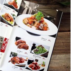 北京恒太菜谱,菜谱印刷公司,菜谱设计,菜谱制作