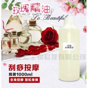 单方精油玫瑰精油美颜护肤化妆品原料oem代加工