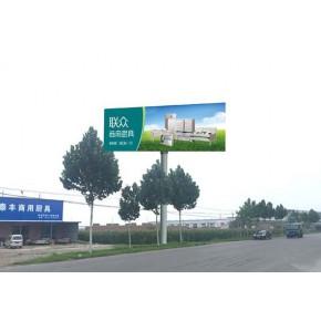山东淄博大型立柱广告牌、高炮广告牌制作安装厂家