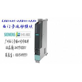 6AU1425-2AD00-0AA0专用控制系统