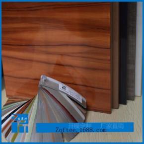 东莞厂家专业定做亚克力封边条 PVC异型材