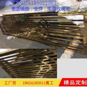 厂家生产玫瑰金不锈钢屏风简约现代不锈钢隔断