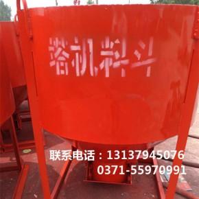 郑州飞成 厂家直销工地 混凝土塔机料斗 塔吊料斗