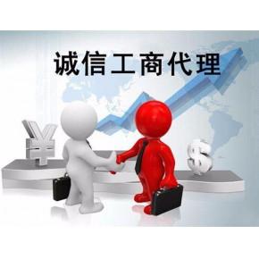 郑州二七区代理注册公司经营范围变更的流程