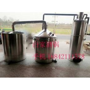 煮酒设备 白酒蒸馏设备 酿酒设备