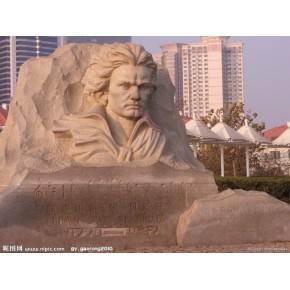 石刻人物雕像、雕塑