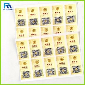 东莞润美印刷 各类标签贴纸印刷 和纸印刷
