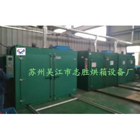 吴江市志胜烘箱设备厂