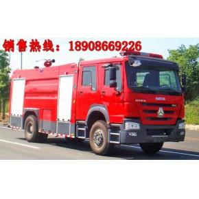 出售8吨消防车 重汽豪沃8吨消防车价格参数