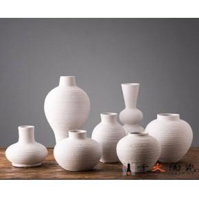 花瓶现代创意 客厅家居软装饰品 陶瓷花艺插花摆件