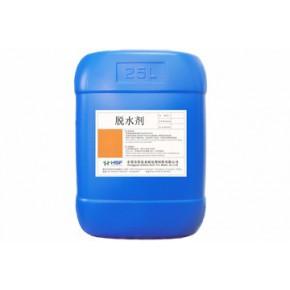 电镀脱水剂,电镀脱水剂,高效脱水剂