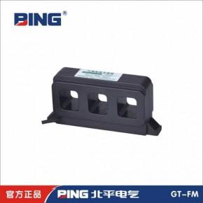 北平电气生产GT-FM组合式电流互感器,品质卓越