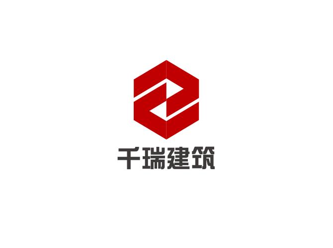 三河千瑞建筑工程有限公司