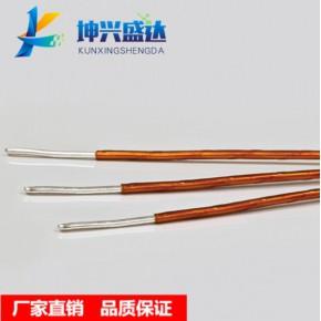 聚酰亚胺薄膜绕包线24AWG实芯导体单线