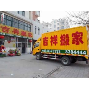 潍坊搬家潍坊设备搬迁设备吊装就位潍坊吉祥搬家公司