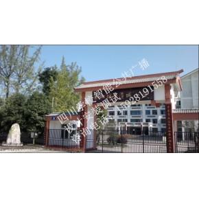 成都中小学校室外运动操场RDB防水防潮音箱音柱销售