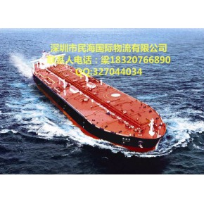 广东省运输灯具货物到老挝的运费计算