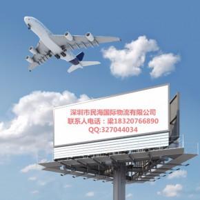 深圳快递车载用品到文莱的货代公司