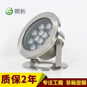 厂家直销12瓦LED水底灯