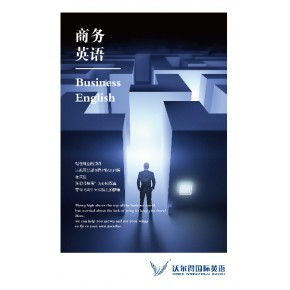 张家港成人英语培训(专业成人英语培训机构)